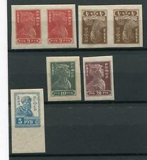 RUSSIA YR 1923,SC 238A-41C,MI 215B-219B,MLH/MNG,IMPERFORATED,RARE