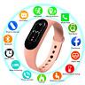 Reloj inteligente Smart Band Sport Fitness Tracker Podometro Frecuencia cardiaca