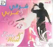 Sharqi Gharbi Mix: Elissa, Rihana, Ayman, Justin, Gagnam Style, Ragheb Arabic CD
