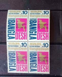 Bangladesh 1971 optd Bangladesh Liberated blocks of  4 x 3 diff mnh key vals