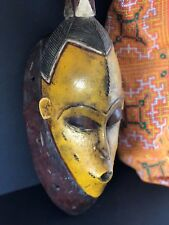 Old African Carved Wooden Mask / Wall Hanging …beautiful colour & patina