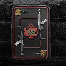 The VZ-58 Zahal Card PVC Morale Patch