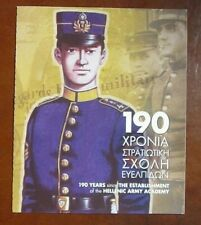 190 years Hellenic Army Academy Self-adhesive booklet .GREEK STAMPS 2018