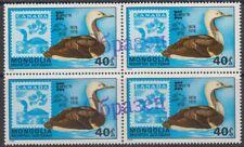 Specimen, Mongolia Sc1021 Wildlife, Bird, CAPEX 78, Red-throated Loon, Block