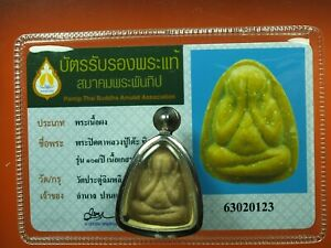 Old Phra pidta (Close eye)  Trakut Loung PU Toh,wat pradoochimplee,amule&CARD #2
