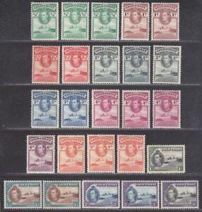 Gold Coast 1938-43 KGVI Christiansborg Castle Part Set to 10sh Mint w line perfs