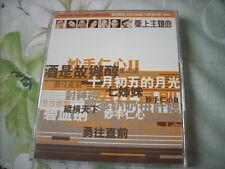 a941981 Hk TV Songs 上華 愛上主題曲 CD Nice Copy Jacky Cheung Julian Cheung Chi Lam