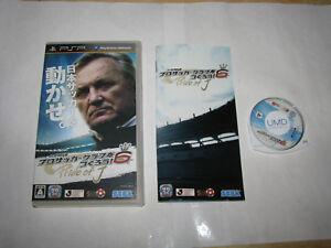 J League Pro Soccer Club o Tsukurou 6 Pride of J PSP Japan import US Seller
