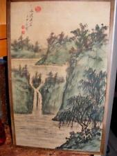 JAPANESE ART WATER COLOR / WOODBLOCK Silk on Board Signed RED SEALS ANTIQUE 23""