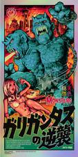 Rockin Jelly Bean GALLIGANTUS Variant Foil Glow in the Dark Mondo Rude Monster