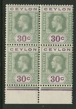 Ceyon 1912-25 George V 30c Yellow-green and violet in block SG 313a Mnh.