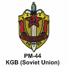 "3"" KGB(SOVIET UNION) Embroidered Military Patch"