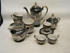 Raised Dragon in Black Tea Service w/ 4 Demitasse Japan 21 pieces