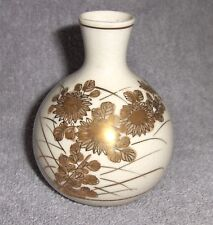 Japanese Miniature Hand painted Bud Vase, Tag on Bottom Written in Red Japanese