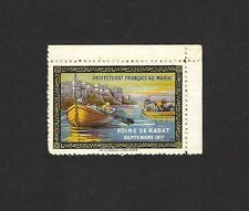 Morocco French Protectorate 1917 Rabat Fair poster stamp MNH