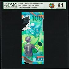 Russia 100 Rubles 2018 Fifa World Cup Commemorative Pmg 64 Choice Unc