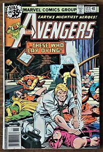 Avengers #177 (1978 Marvel 1st Series) Korvac, GAURDIANS OF THE GALAXY, VG+
