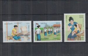 W822. Laos - MNH - Culture - Workers