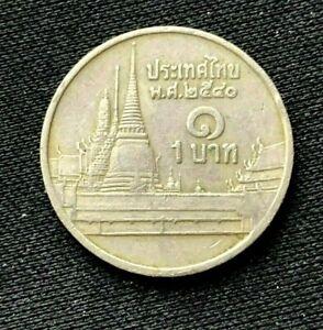 1986 Thailand 1 Baht Coin XF       World Coin Copper Nickel       #K1682