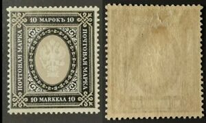 Russia Finland 1901 Sc#69 MLH sss.