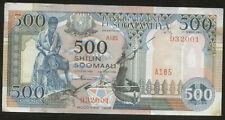 Somalia 500 Shilin 1996 Pick 36 XF