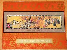 P R CHINA 1994 2573-76 2539-42 1994-17 Romance of 3 Kingdoms Paintings GOLD
