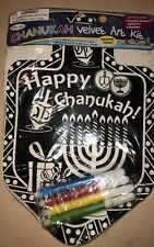 New Chanukah Velvet Art Kit
