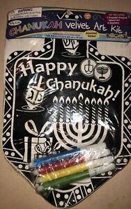 New Chanukah Velvet Art Kit