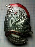 "WW2 USSR Soviet Russian Military Collection   Badge ""Honorary Railwayman"""