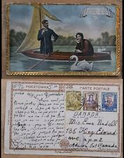 Mayfairstamps Judaica PC Couple in Boat Hebrew Lithuanian Antique Creased Postca