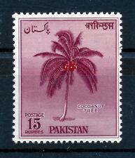 PAKISTAN 1958 2nd ANNIVERSARY OF REPUBLIC DAY BLOCK OF 4 MNH