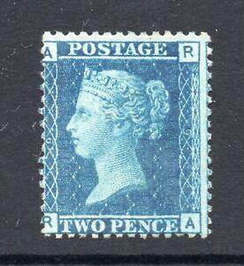 """QV 1858 sg 45 / 2d blue plate 9 """" R A """" Mint no gum cat £ 350"""