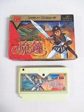 MASHO -- Boxed. Famicom, NES. Japan game. Work fully. 10547