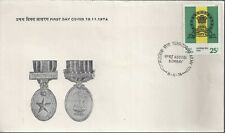 INDIA FDC - TERRITORIAL ARMY - CACHETED - NICE!