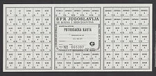 YUGOSLAVIA  ND1980's  RATION CARD G for bread, sugar, meat,fat,tobacco - Serie C