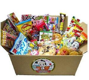 dulces japoneses 30pcs caja box gran variedad regalo