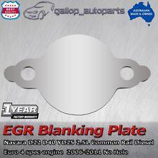 EGR Blanking Block Plate Navara D40 D22 YD25 2.5L Common Diesel Euro 4 Spec