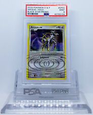 POKEMON BLACK STAR PROMO ARCEUS DP50 HOLO FOIL CARD PSA 9 MINT #*
