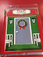 """Christmas Door Cover 36"""" x 84"""" Solid Silver Foil"""
