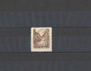 Croatia 1945 Militay stamp with overprint Feldpost !