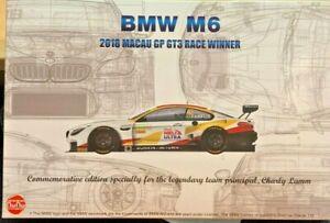"""1/24 Modern Race Car: BMW M6 GT3 """"2018 Macau GP Winner""""   : Platz/Nunu"""