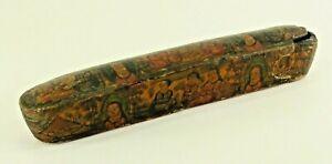 = Antique 19th c. Qajar Qalamdan Lacquered Papier Mache Quill Pen Case Painted