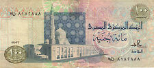 EGYPTIAN 100 POUNDS - 1979 Issue - RARE - Collectible