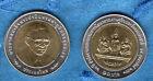 King Bhumibol Adulyadej Rama IX Thailand 10 Baht 2011 Coin Economic Social Dev.