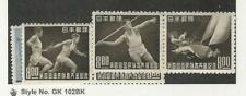 Japan, Postage Stamp, #469-473 Mint NH (3) & Hinged (2), 1949 Sports