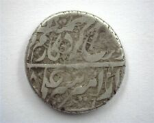 DOST MUHAMMAD AH1258-1280 SILVER RUPEE NEARLY UNCIRCULATED AFGHANISTAN