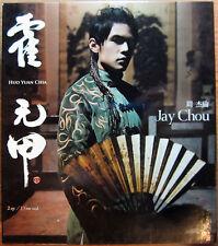 Jay Chou Zhou Jie Lun  周杰倫 Huo Yuan Jia  霍元甲 EP+VCD