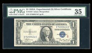 DBR 1935-A $1 Silver Experimental (S) Fr. 1610 PMG 35 Serial S74999414C