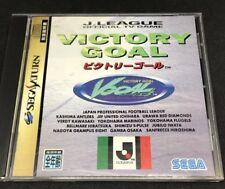 Victory Goal For Japanese Sega Saturn System  *USA Seller*