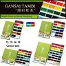 Kuretake Gansai Tambi 12,18,24 & 36 Colour Sets Large Pan Watercolour Paint UK